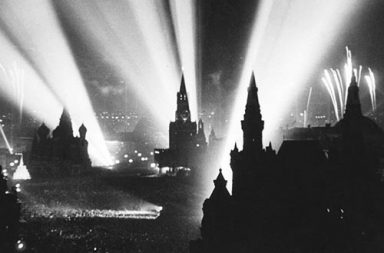 The end of WW2 is celebrated in Moscow's Red Square