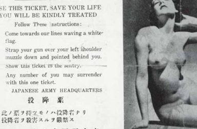 Ticket to Armistice - Japanese leaflet dropped on Allied troops, 1942