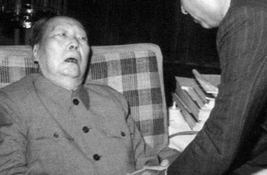 Last public appearance of Chinese leader Mao Zedong, 1976