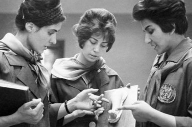 Afghanistan in the 1950s and 1960s