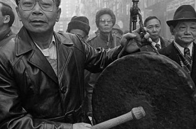 New York City snapshots of Chinatown in the early 1980s