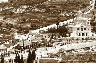Mountains of the Holy Land in old photographs, 1915